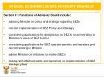 special economic zones advisory board 2