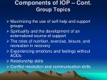 components of iop cont group topics