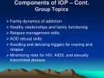 components of iop cont group topics1