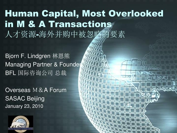 human capital most o verlooked in m a transactions n.