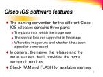 cisco ios software features