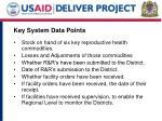 key system data points