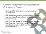 current performance measurement framework context