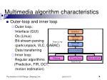 multimedia algorithm characteristics
