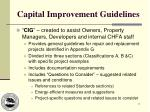capital improvement guidelines