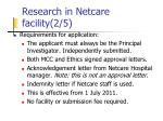research in netcare facility 2 5
