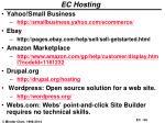 ec hosting