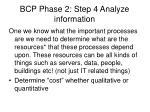 bcp phase 2 step 4 analyze information