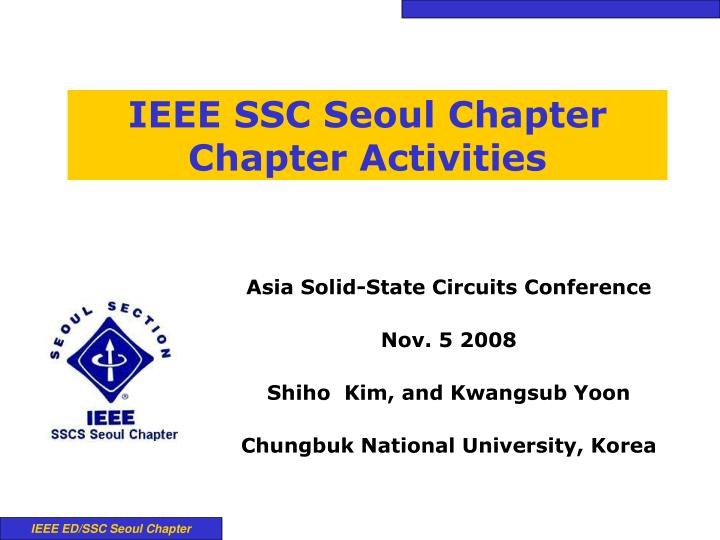 ieee ssc seoul chapter chapter activities n.