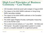 high level principles of business continuity case studies