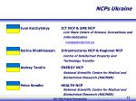 ncps ukraine1