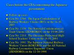 cases before the cfa concerning the japanese government2