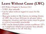 leave without cause lwc