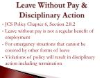 leave without pay disciplinary action