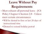 leave without pay requirements