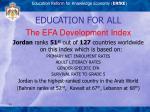 education reform for knowledge economy erfke13