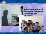 education reform for knowledge economy erfke2