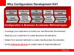 why configuration development kit