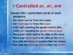 r controlled ar or ore2