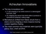acheulian innovations