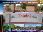 beautiful southeast university and nanjing