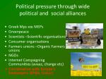 political pressure through wide political and social alliances