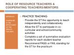 role of resource teachers cooperating teachers mentors2