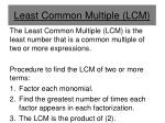 least common multiple lcm