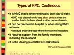 types of kmc continuous