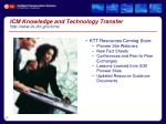 icm knowledge and technology transfer http www its dot gov icms1