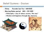 belief systems daoism