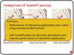 comparison of handoff policies