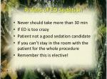 pitfalls of ed sedation