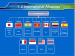 1 2 international alliances
