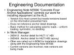 engineering documentation