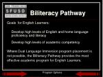 biliteracy pathway