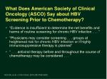 what does american society of clinical oncology asco say about hbv screening prior to chemotherapy