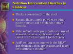 nutrition intervention diarrhea in children