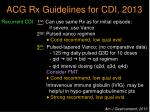 acg rx guidelines for cdi 20131