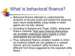 what is behavioral finance