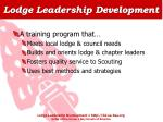 lodge leadership development