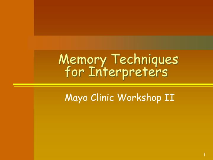 memory technique essay It was at that point i decided to do a little research on improving memory and share my foolproof memory techniques with all my loyal readers after all, there are only 19 days until exam week and 24 days until summer break 3 tips for improving memory – from the experts.