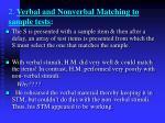 2 verbal and nonverbal matching to sample tests