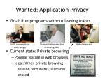 wanted application privacy