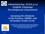 administering elda 3 12 english language development assessment