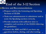 end of the 3 12 section