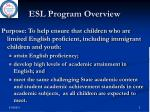 esl program overview