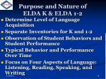 purpose and nature of elda k elda 1 2