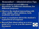 remember administration tips