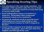 speaking scoring tips